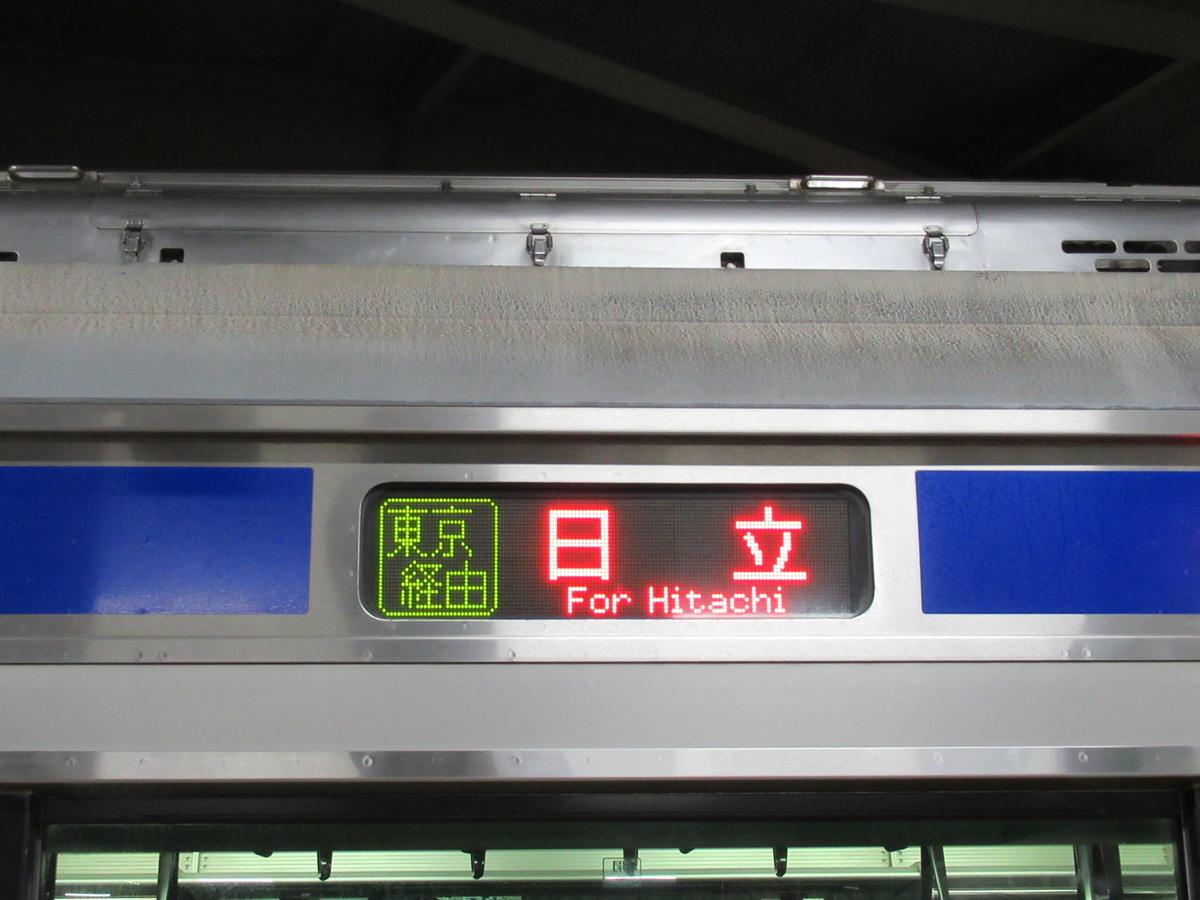 f:id:watakawa:20200425173247j:plain