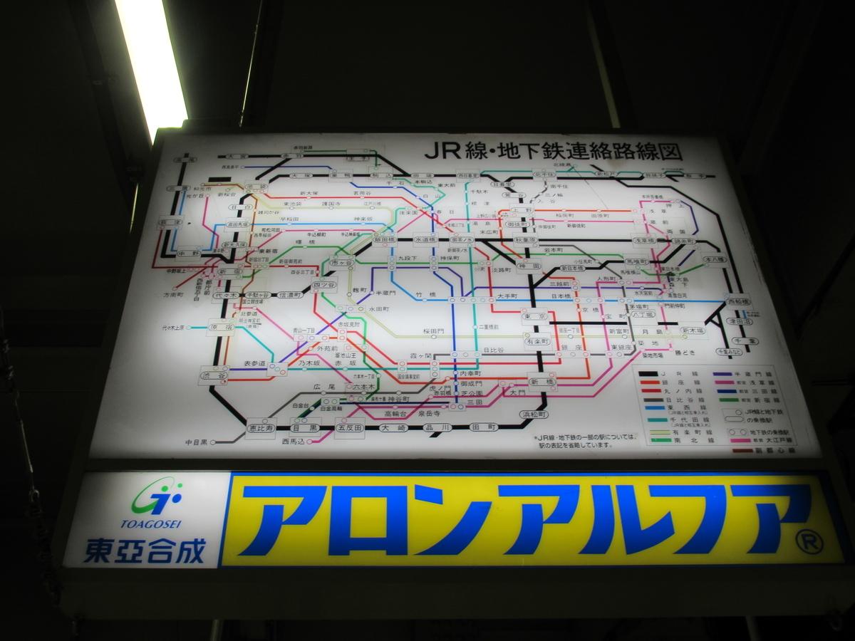 f:id:watakawa:20200425180405j:plain