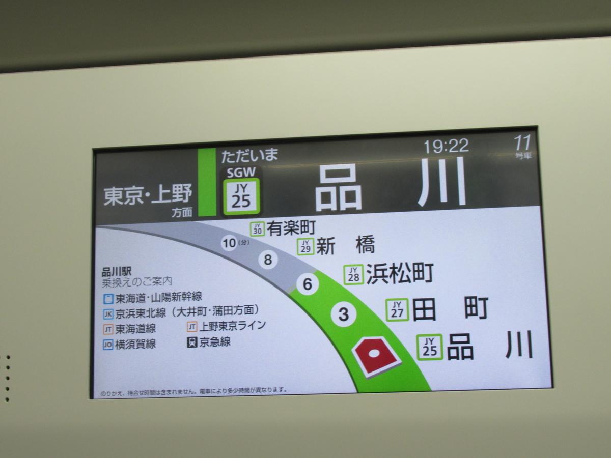 f:id:watakawa:20200425180908j:plain