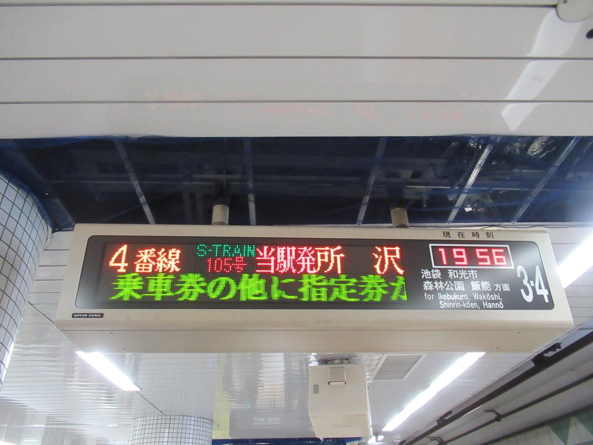 f:id:watakawa:20200425182643j:plain