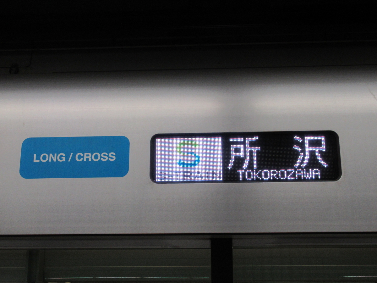 f:id:watakawa:20200425182809j:plain