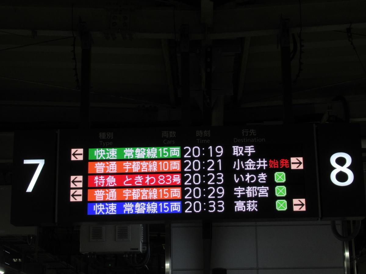 f:id:watakawa:20200425183342j:plain
