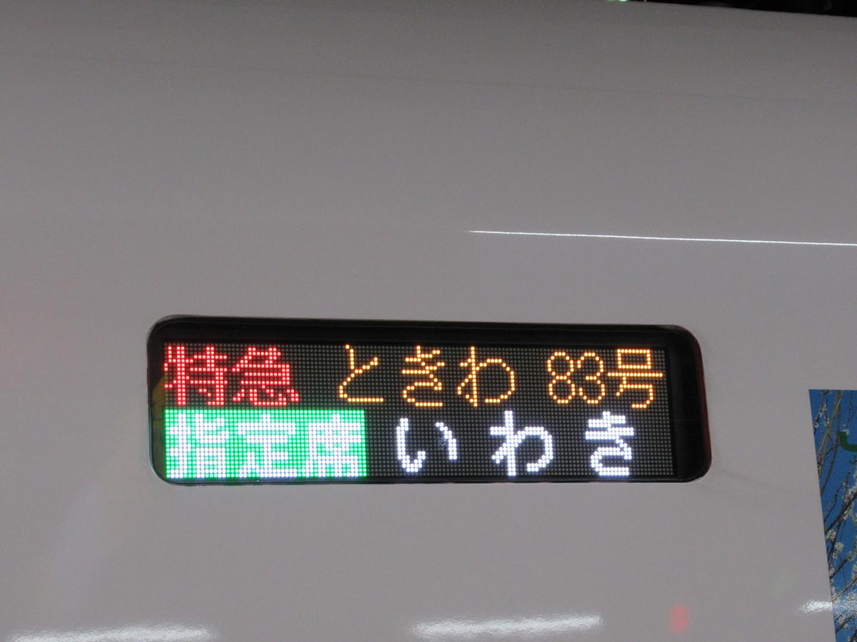 f:id:watakawa:20200425183941j:plain