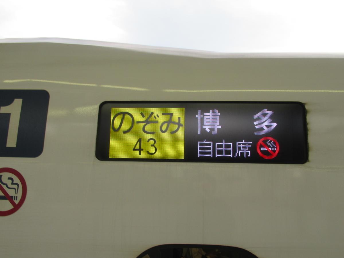 f:id:watakawa:20200430150509j:plain