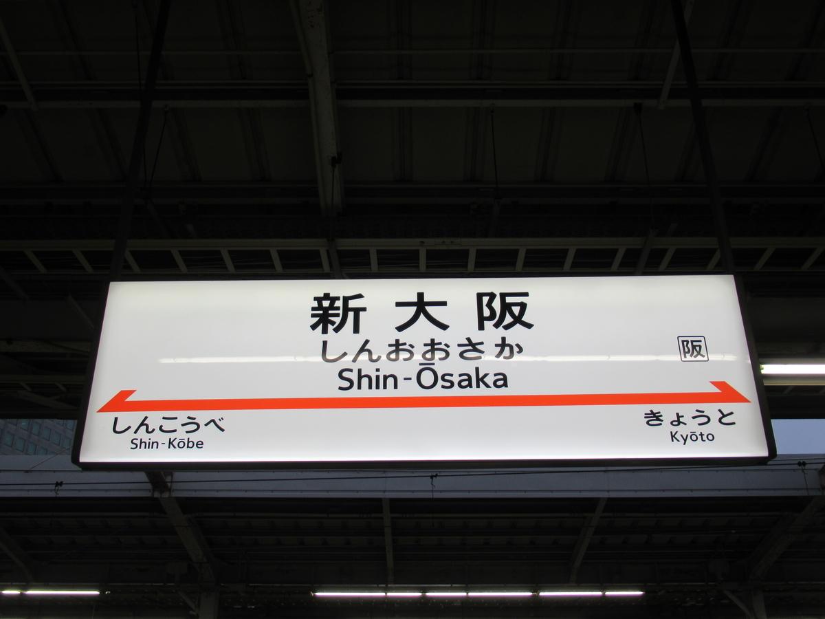 f:id:watakawa:20200430151647j:plain