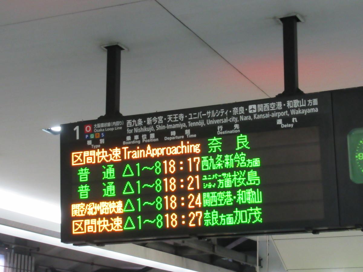 f:id:watakawa:20200430152107j:plain