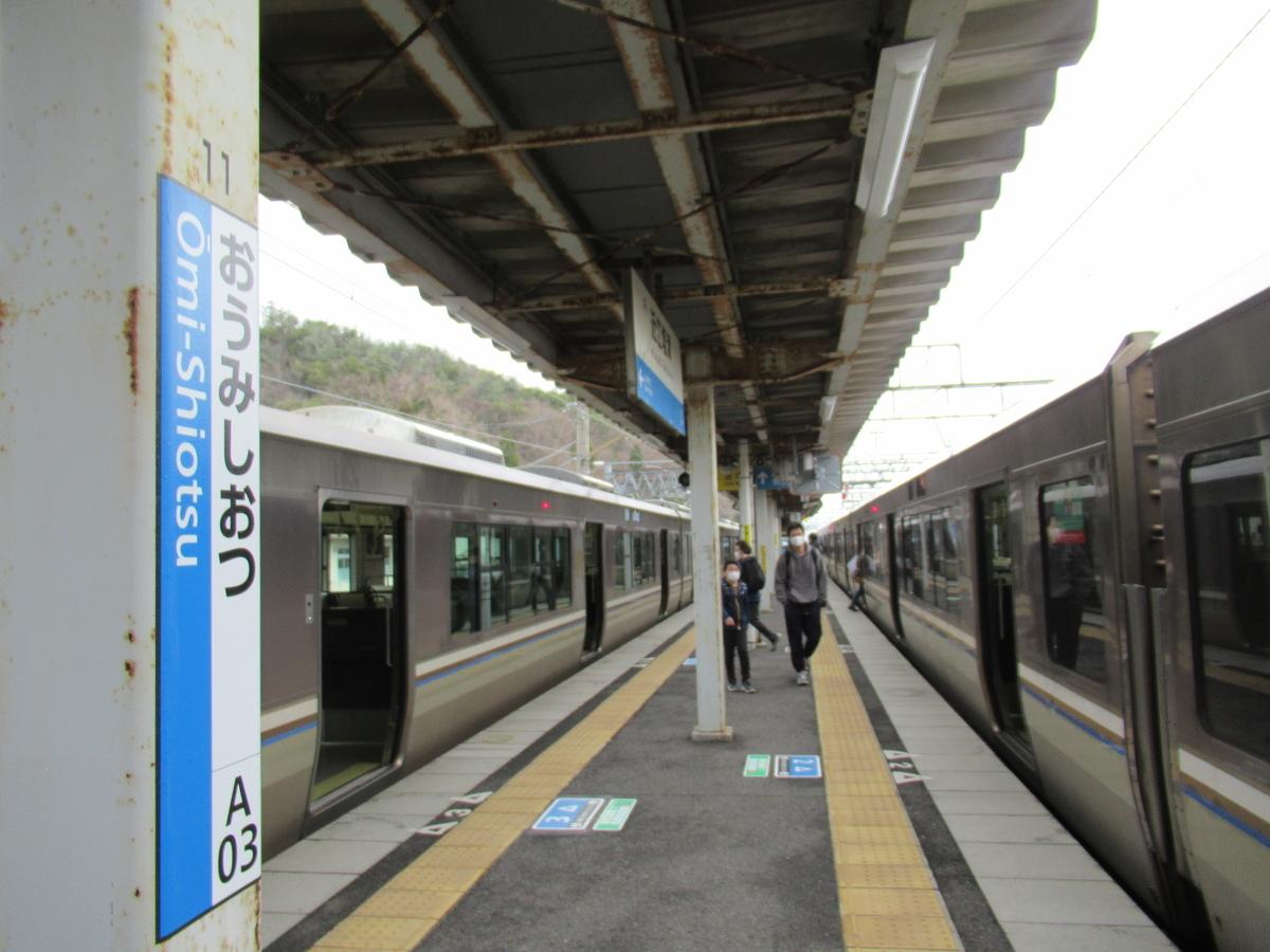 f:id:watakawa:20200504095859j:plain
