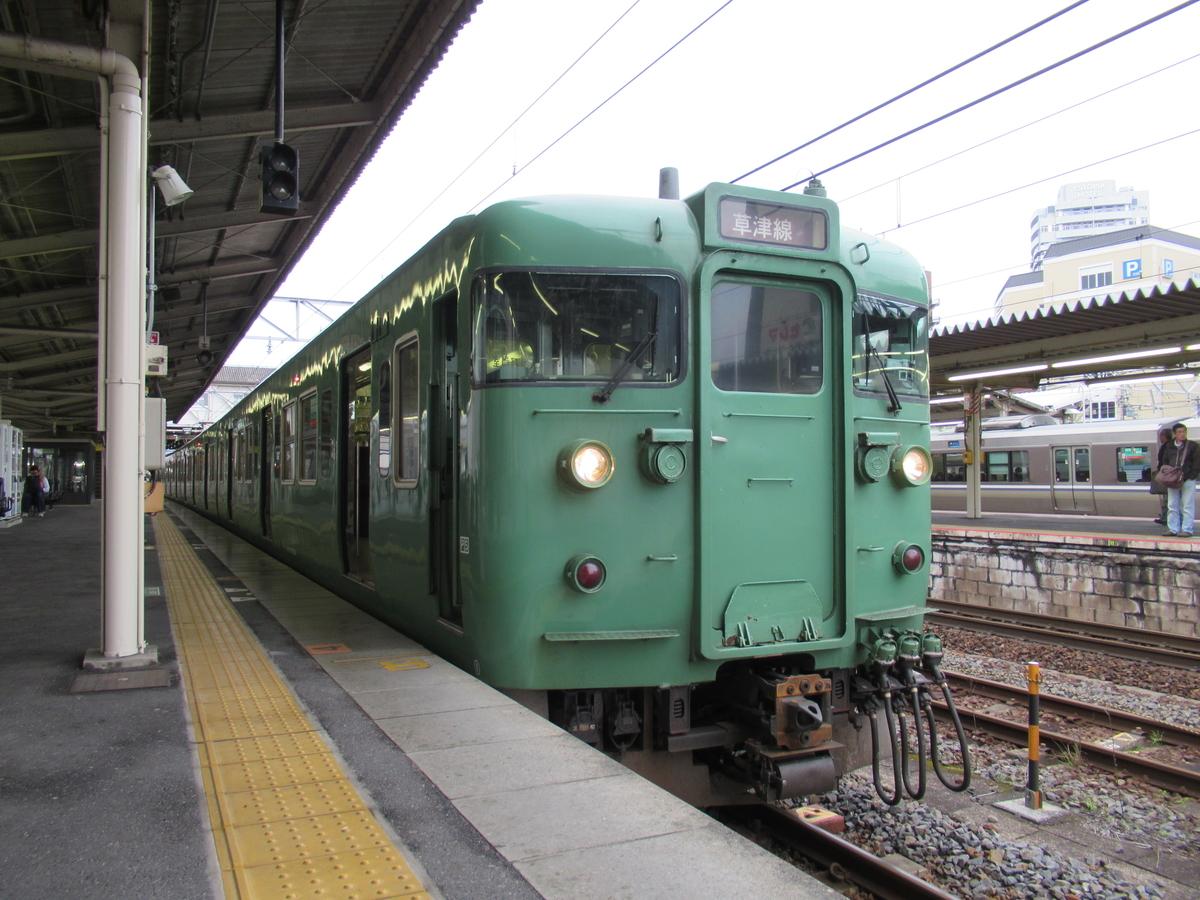 f:id:watakawa:20200504105912j:plain