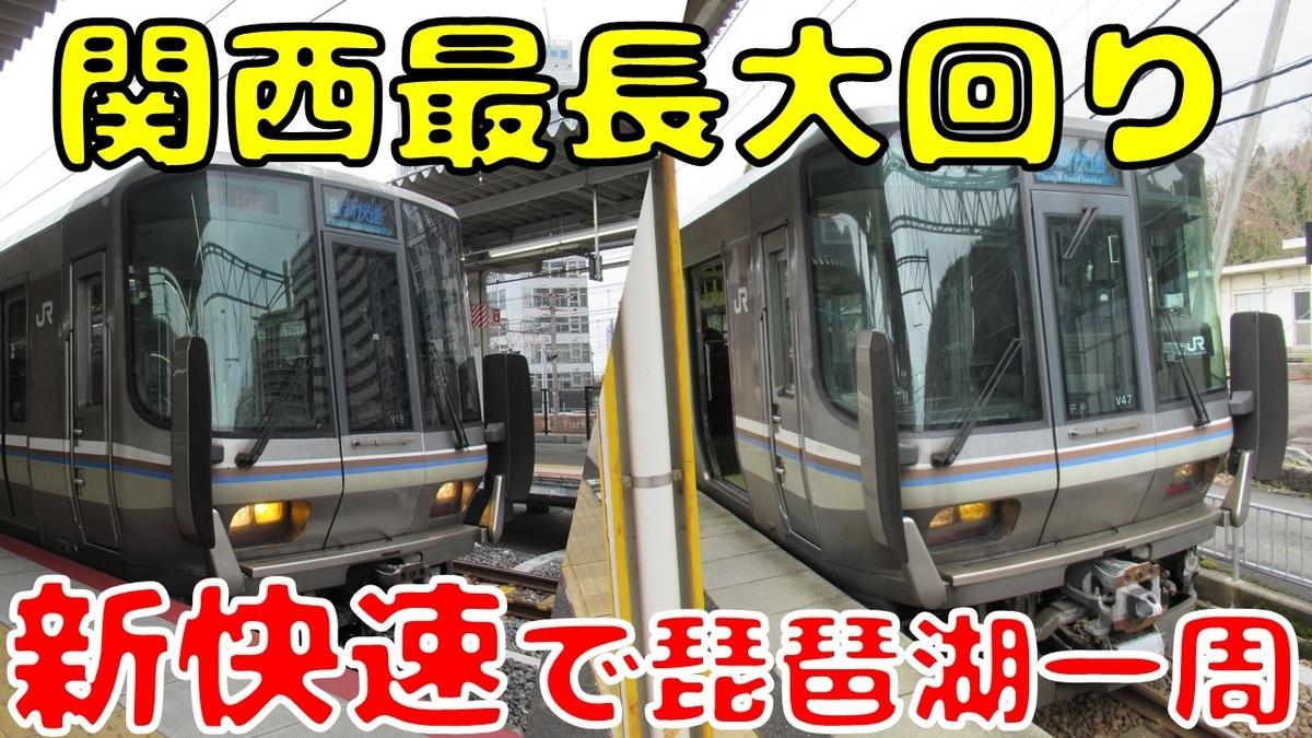 f:id:watakawa:20200504111904j:plain