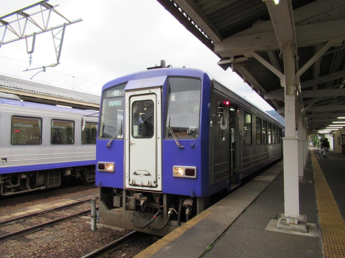 f:id:watakawa:20200506122115j:plain