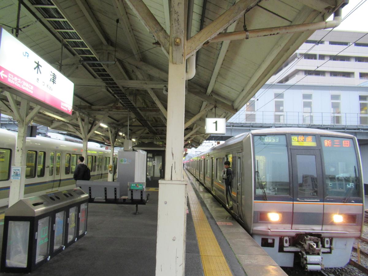 f:id:watakawa:20200506151043j:plain