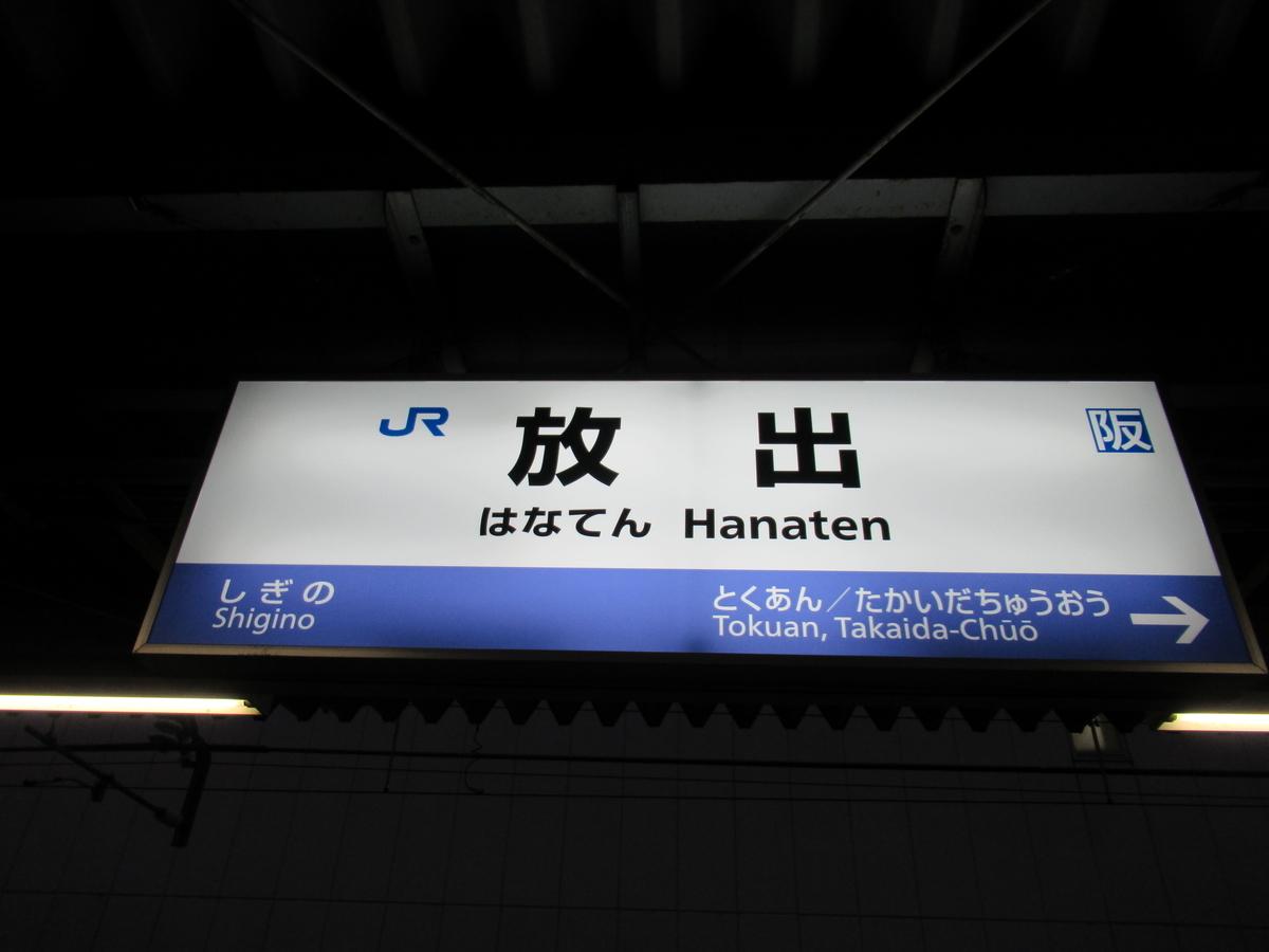 f:id:watakawa:20200506151947j:plain