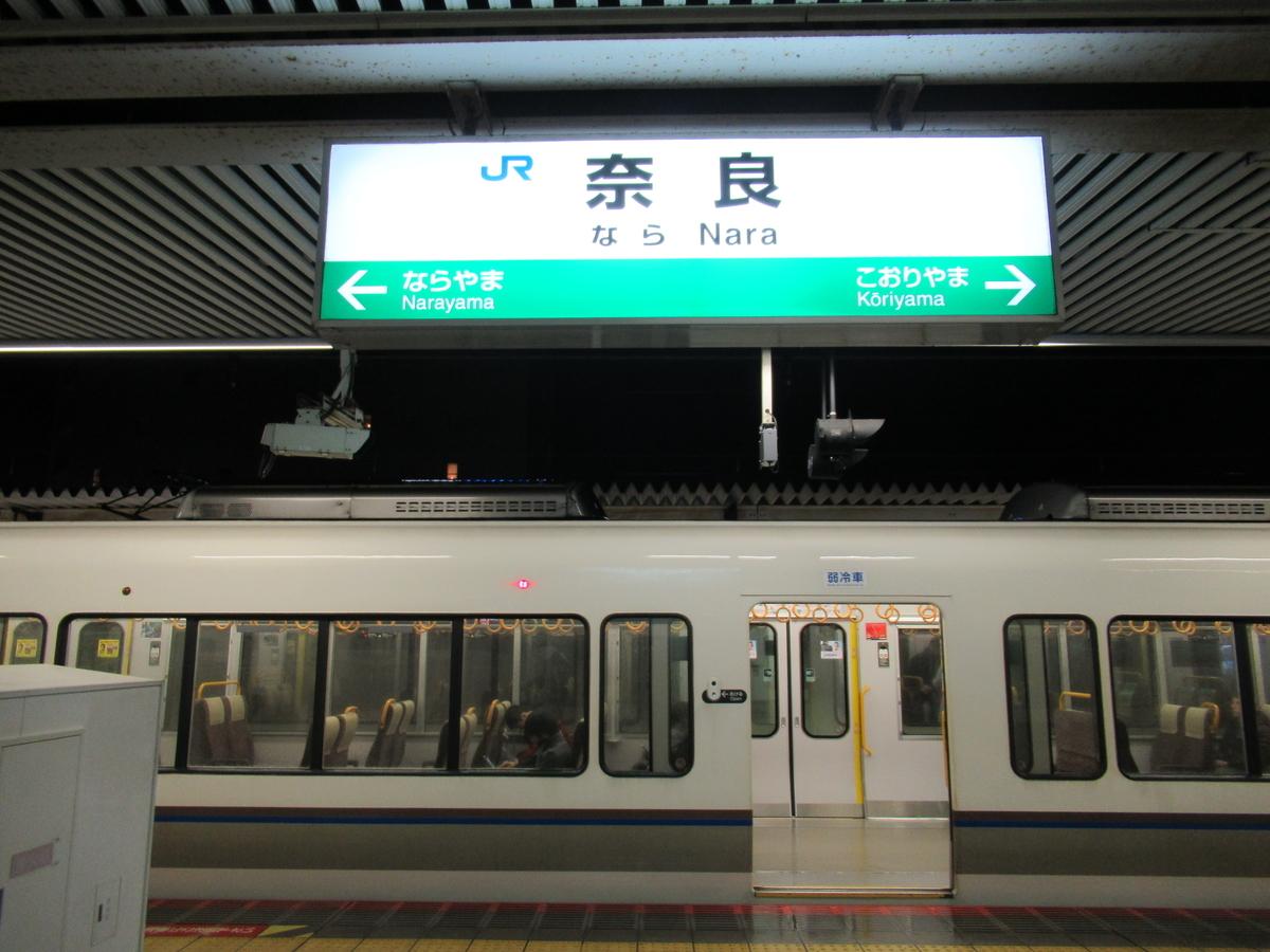 f:id:watakawa:20200506155251j:plain