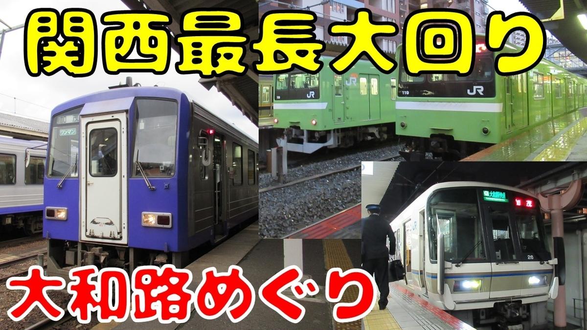 f:id:watakawa:20200506160522j:plain