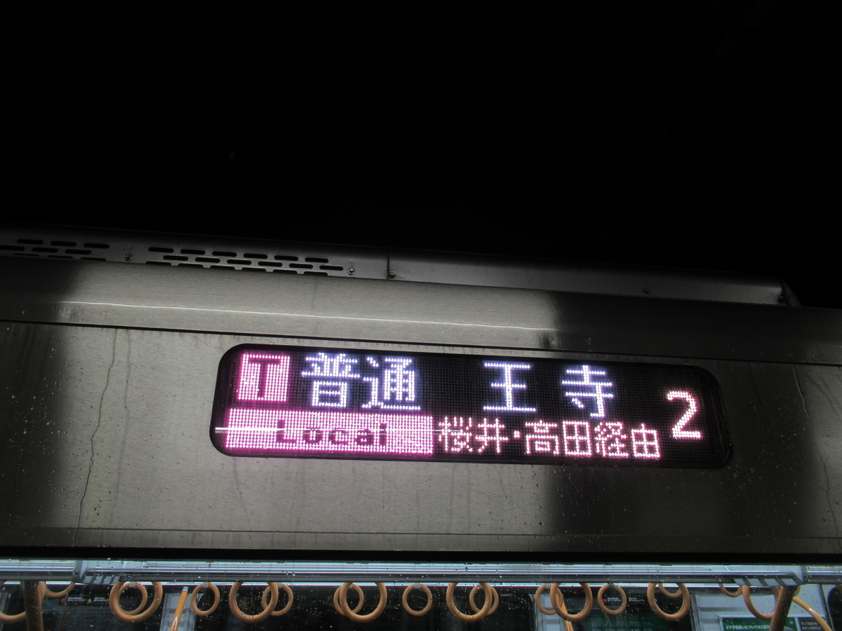 f:id:watakawa:20200507130418j:plain