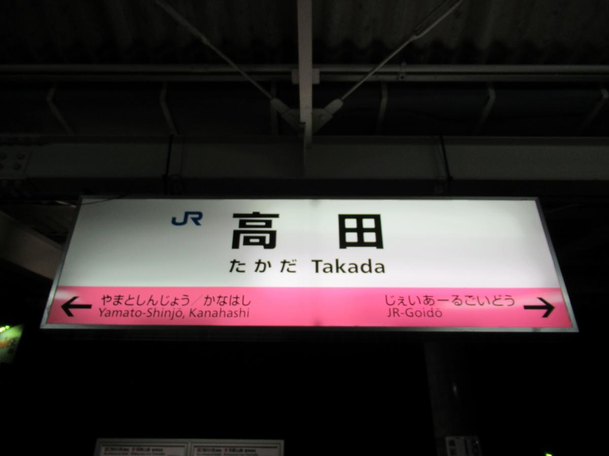 f:id:watakawa:20200507130845j:plain
