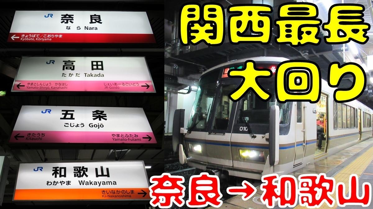 f:id:watakawa:20200507140202j:plain