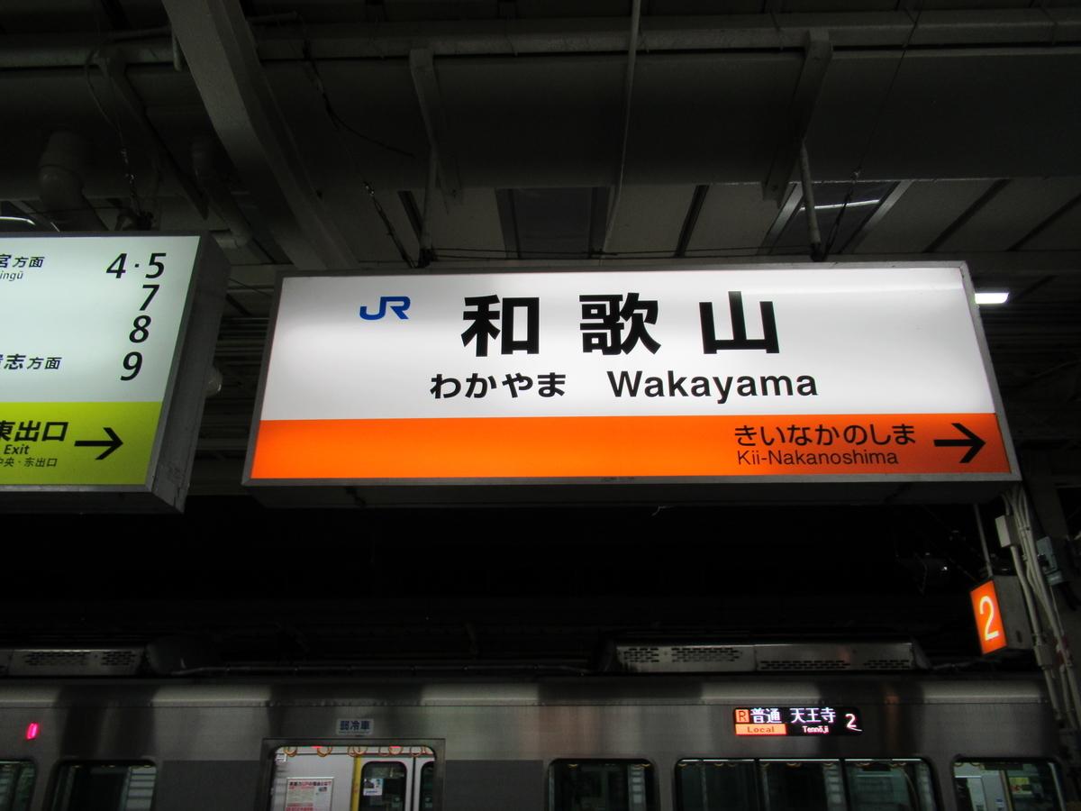 f:id:watakawa:20200508113631j:plain