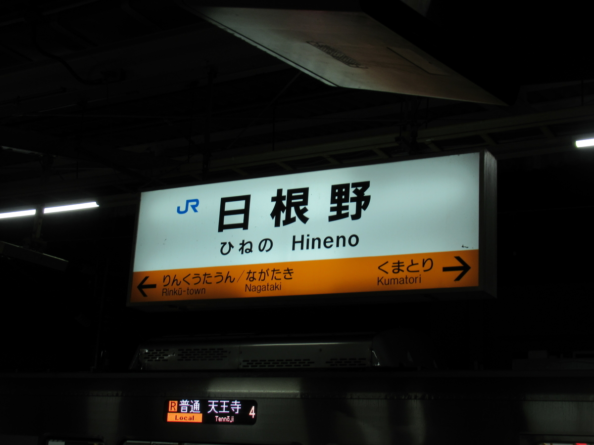 f:id:watakawa:20200508115607j:plain