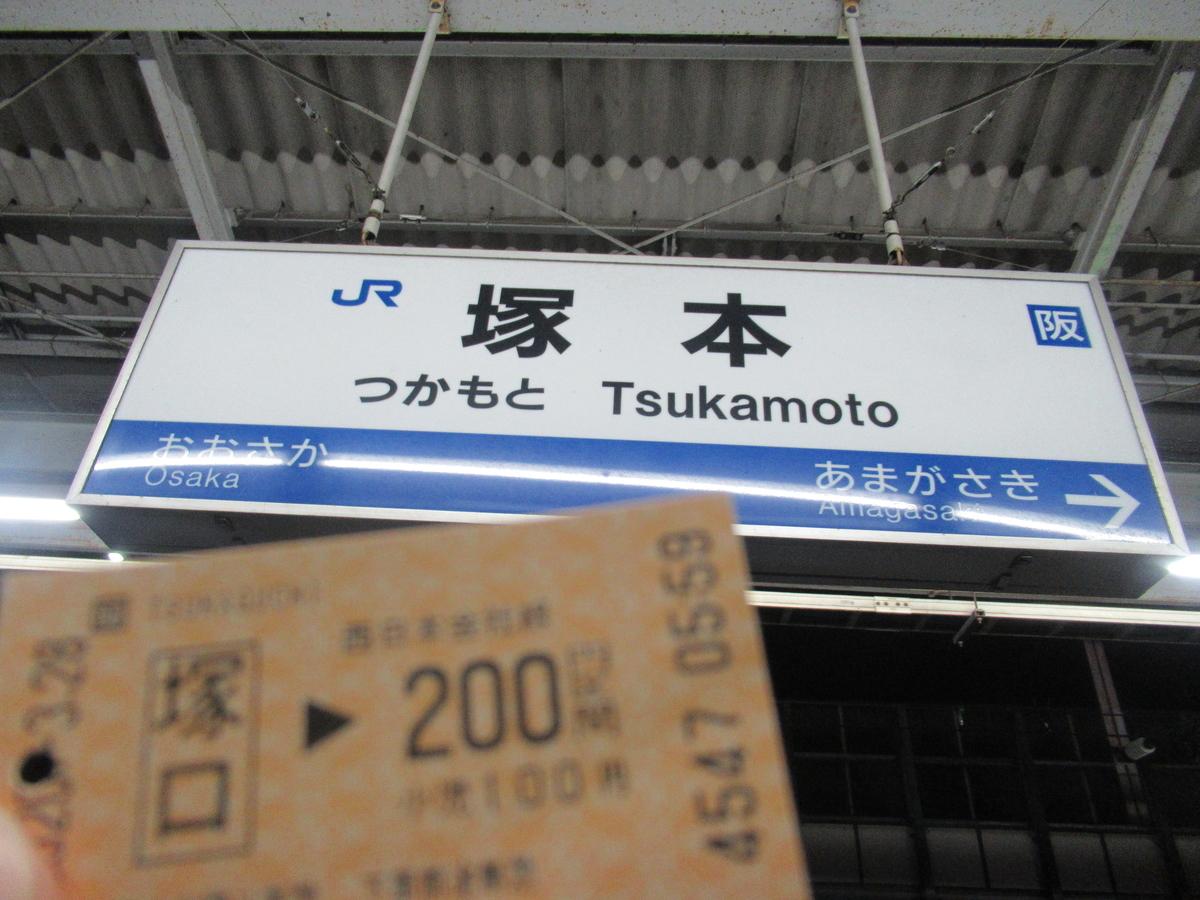 f:id:watakawa:20200508122819j:plain
