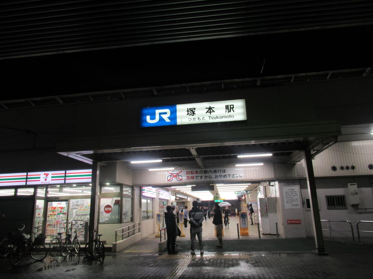 f:id:watakawa:20200508125632j:plain