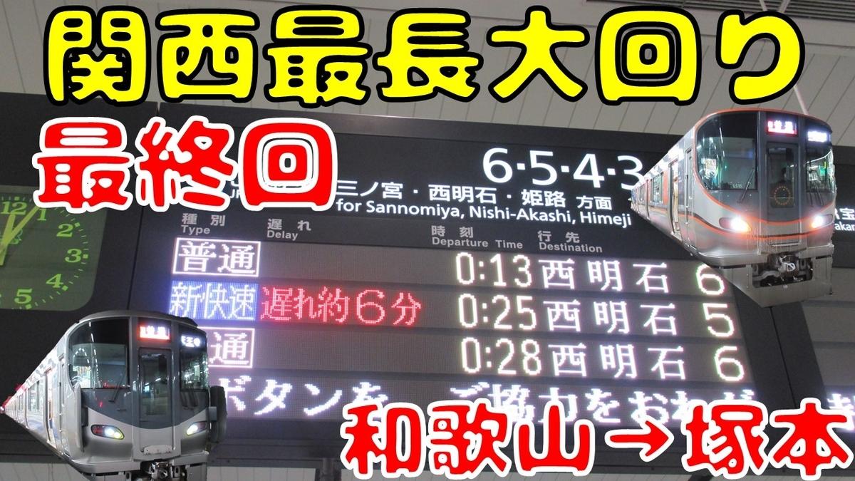 f:id:watakawa:20200508162211j:plain