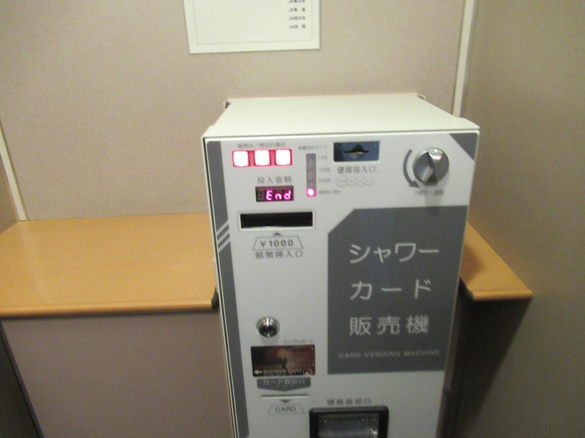 f:id:watakawa:20200509200326j:plain