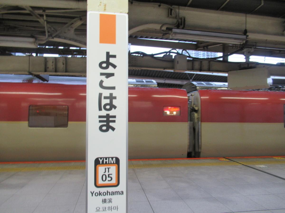 f:id:watakawa:20200509202734j:plain