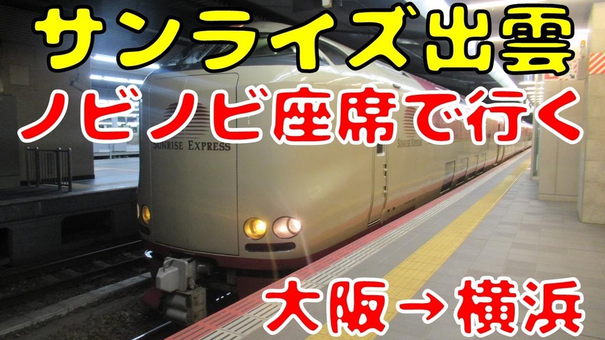 f:id:watakawa:20200509223347j:plain