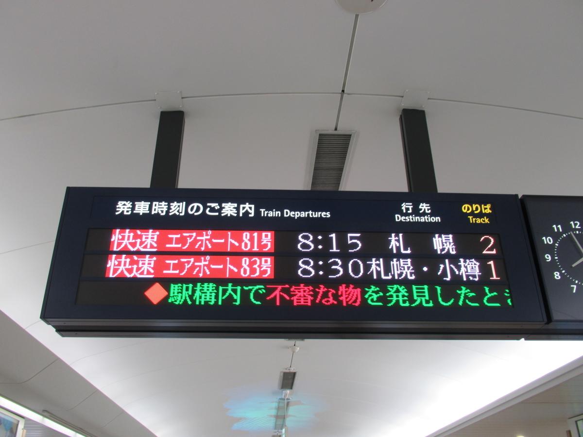f:id:watakawa:20200511102356j:plain