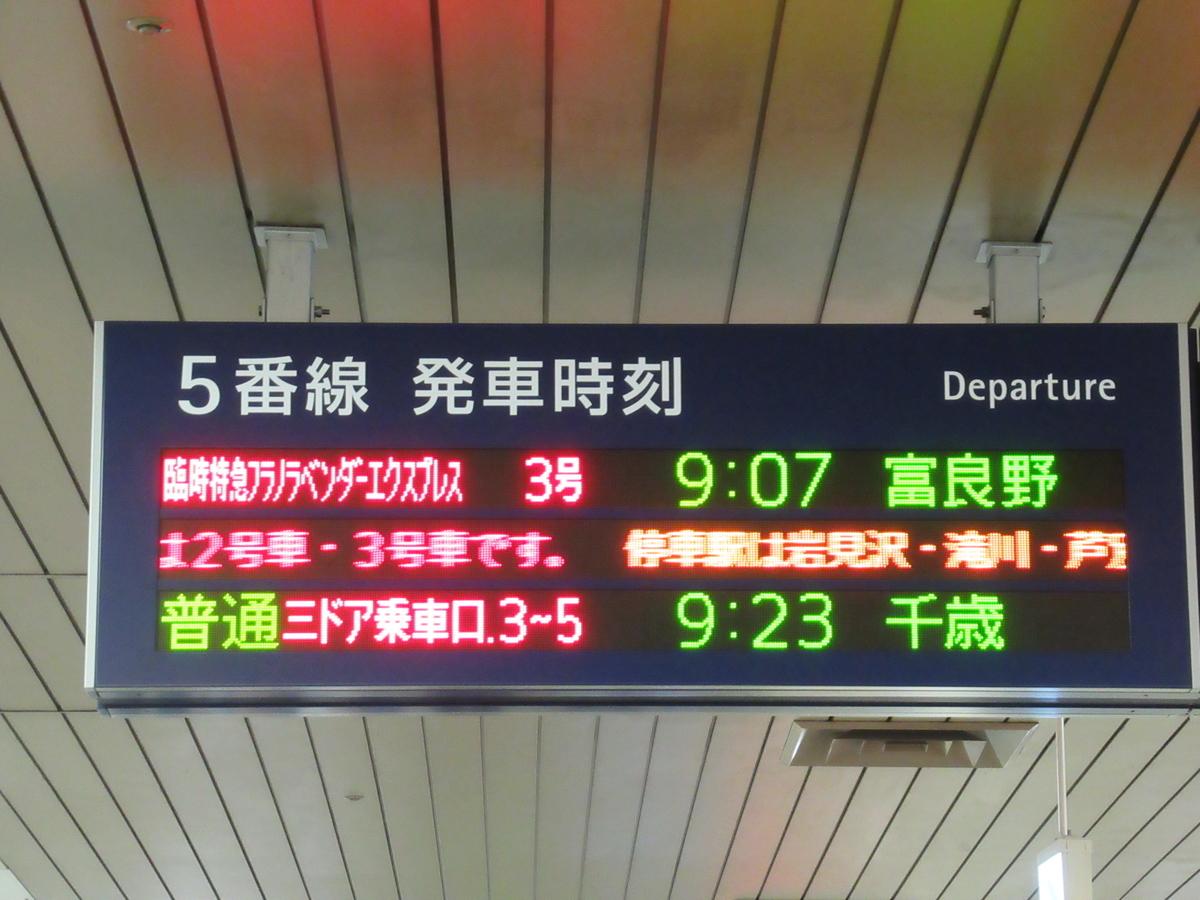 f:id:watakawa:20200511221325j:plain