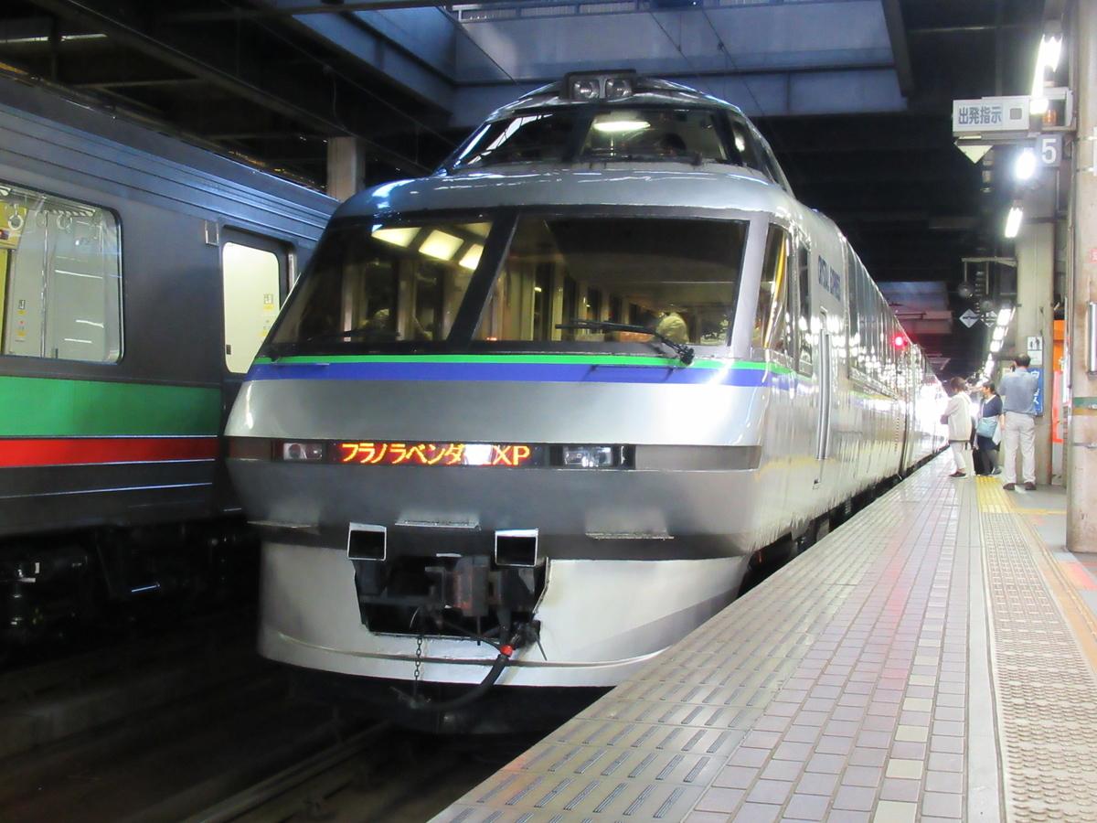 f:id:watakawa:20200511222017j:plain