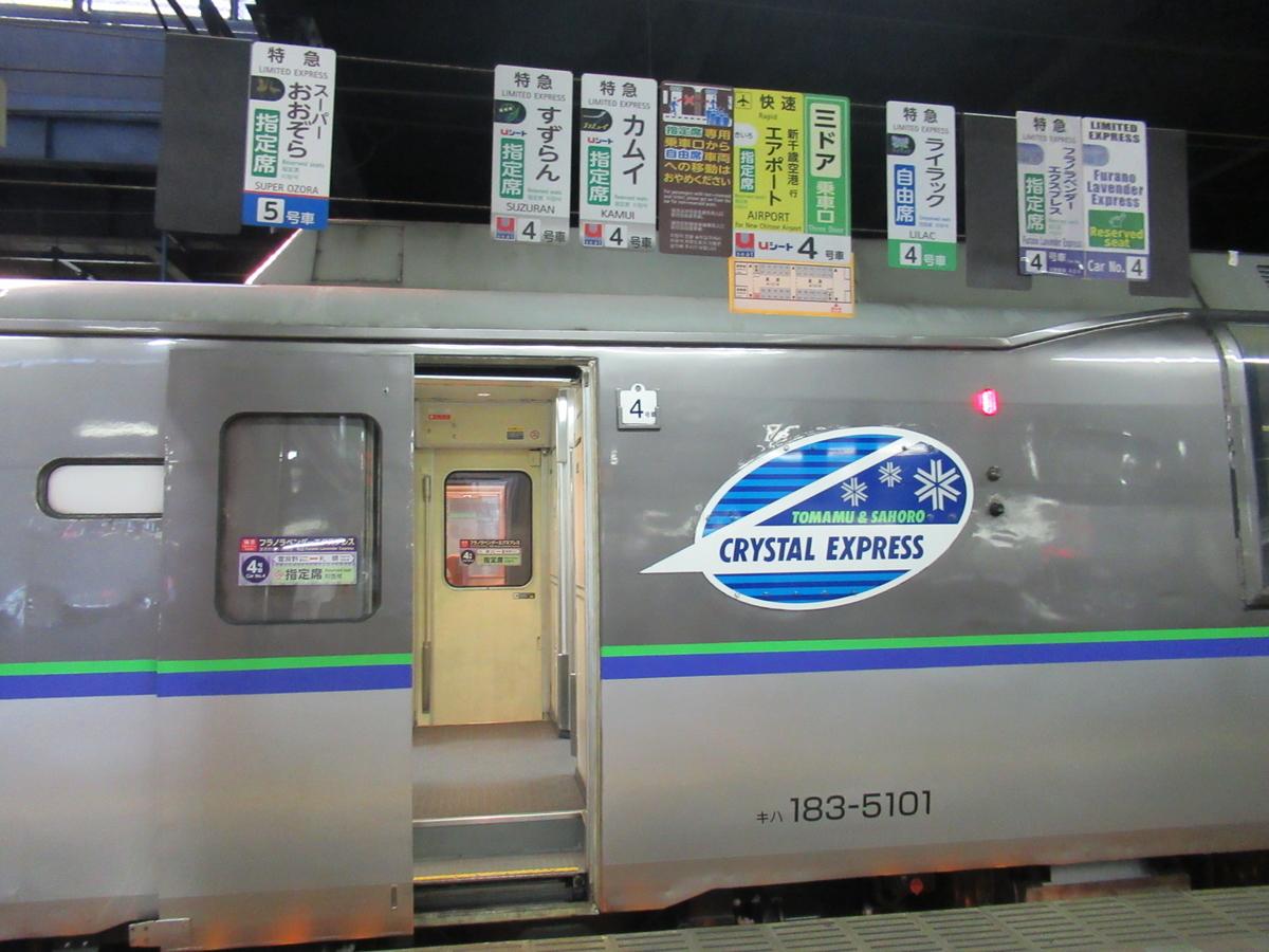 f:id:watakawa:20200511231328j:plain