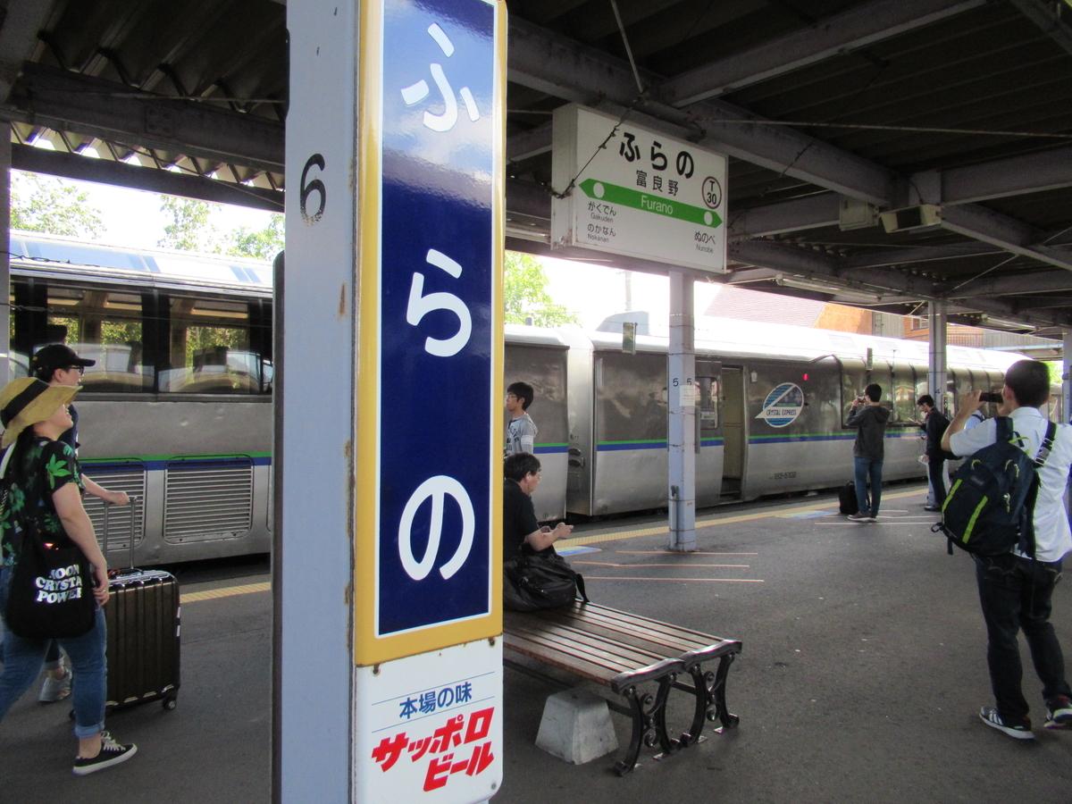 f:id:watakawa:20200512131603j:plain