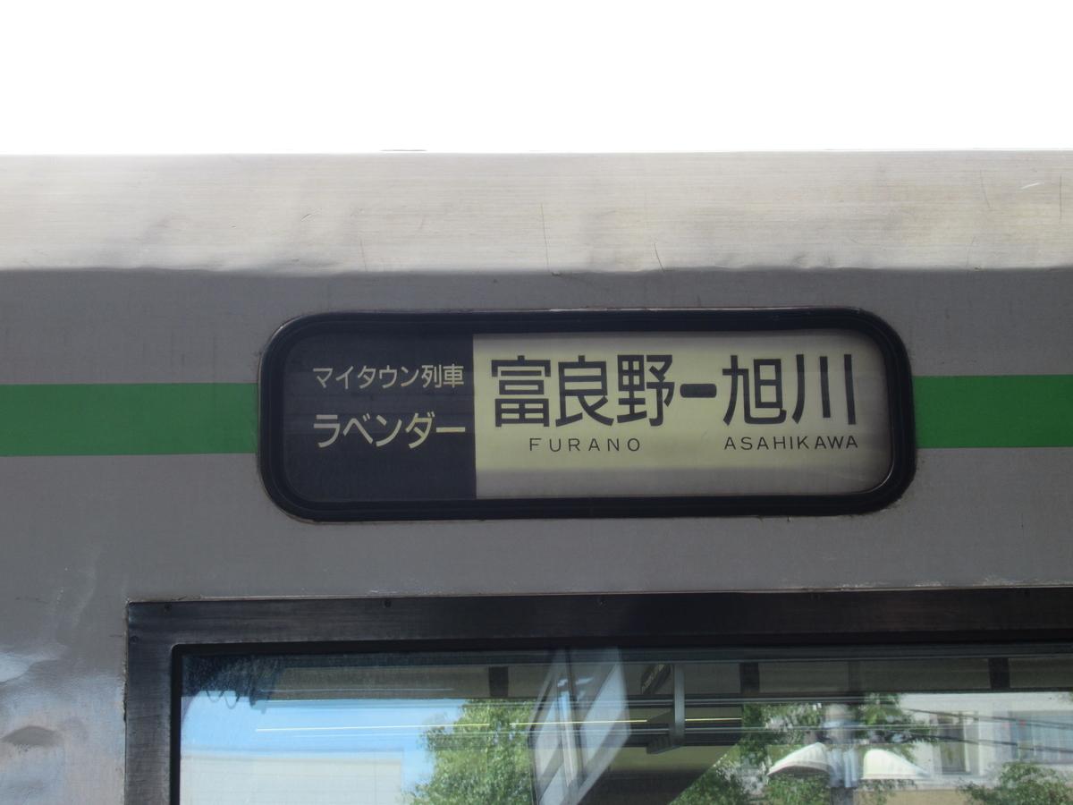 f:id:watakawa:20200512182115j:plain