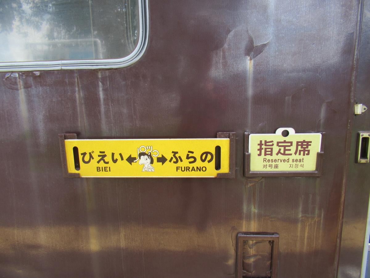 f:id:watakawa:20200512183657j:plain
