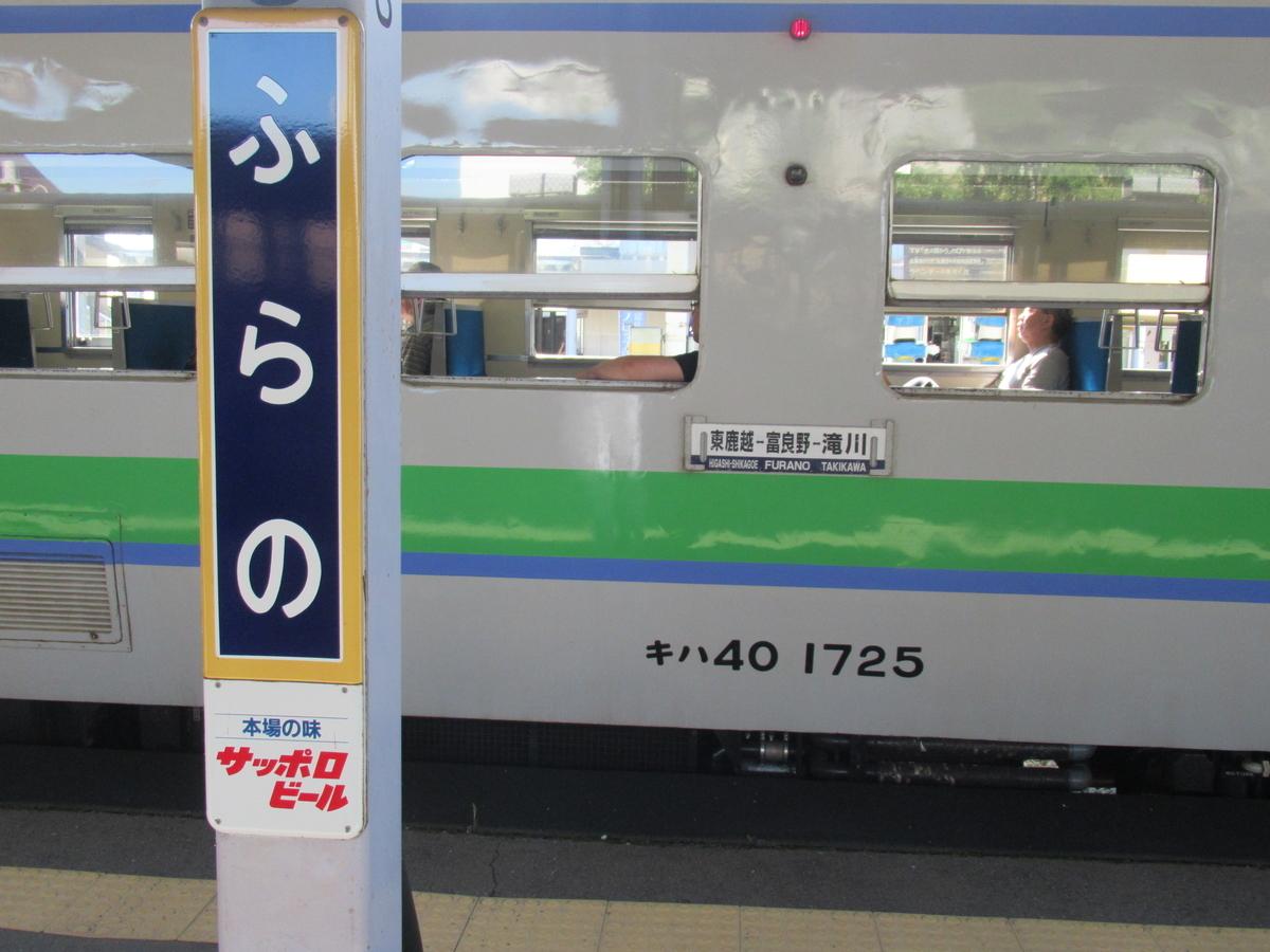 f:id:watakawa:20200513102555j:plain