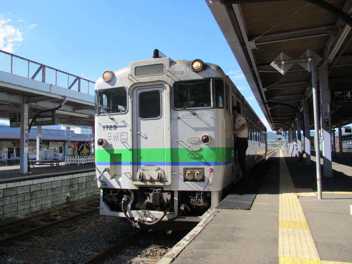 f:id:watakawa:20200513111033j:plain