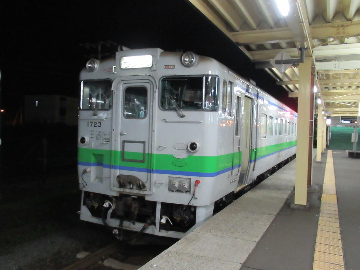 f:id:watakawa:20200513121424j:plain