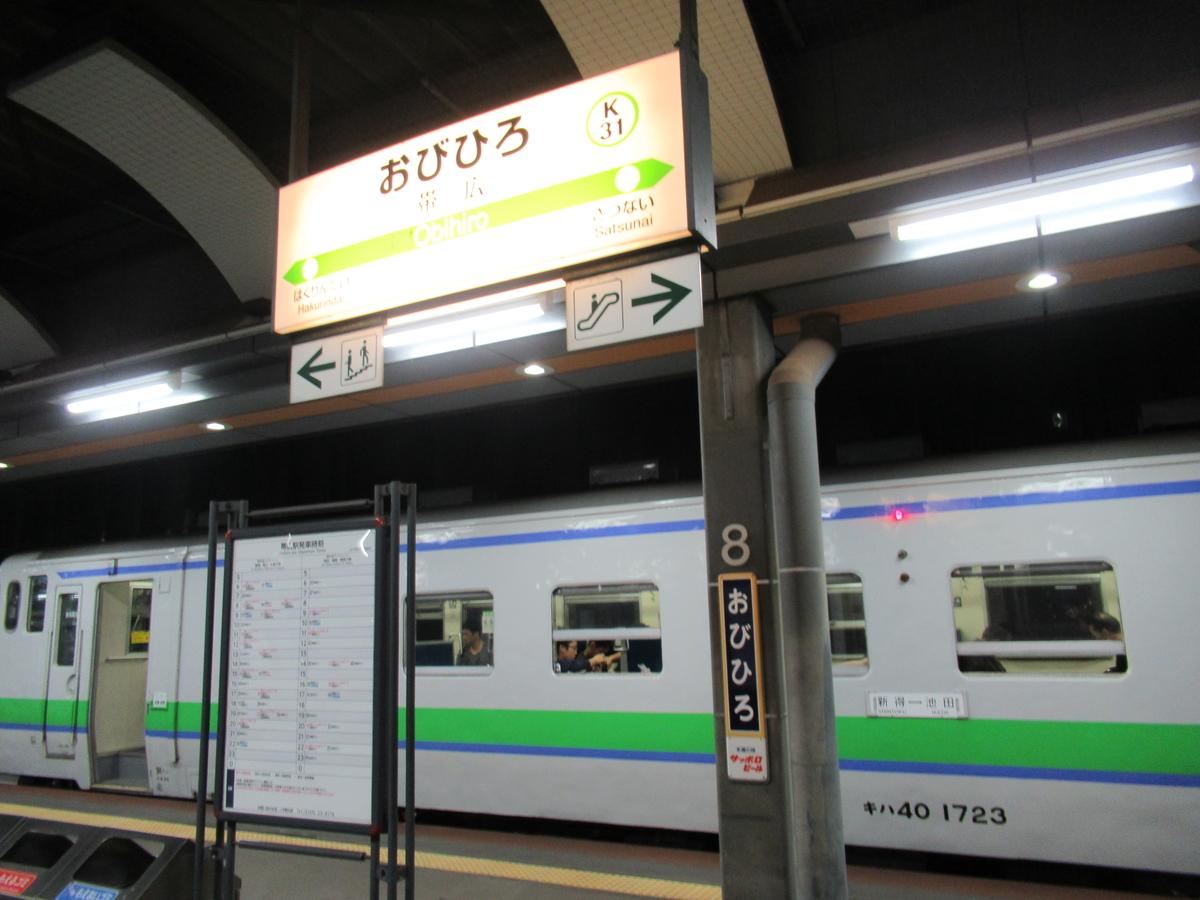 f:id:watakawa:20200513131011j:plain
