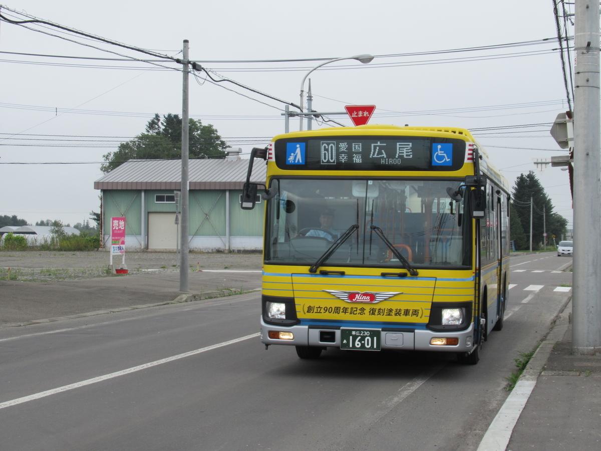 f:id:watakawa:20200514094630j:plain