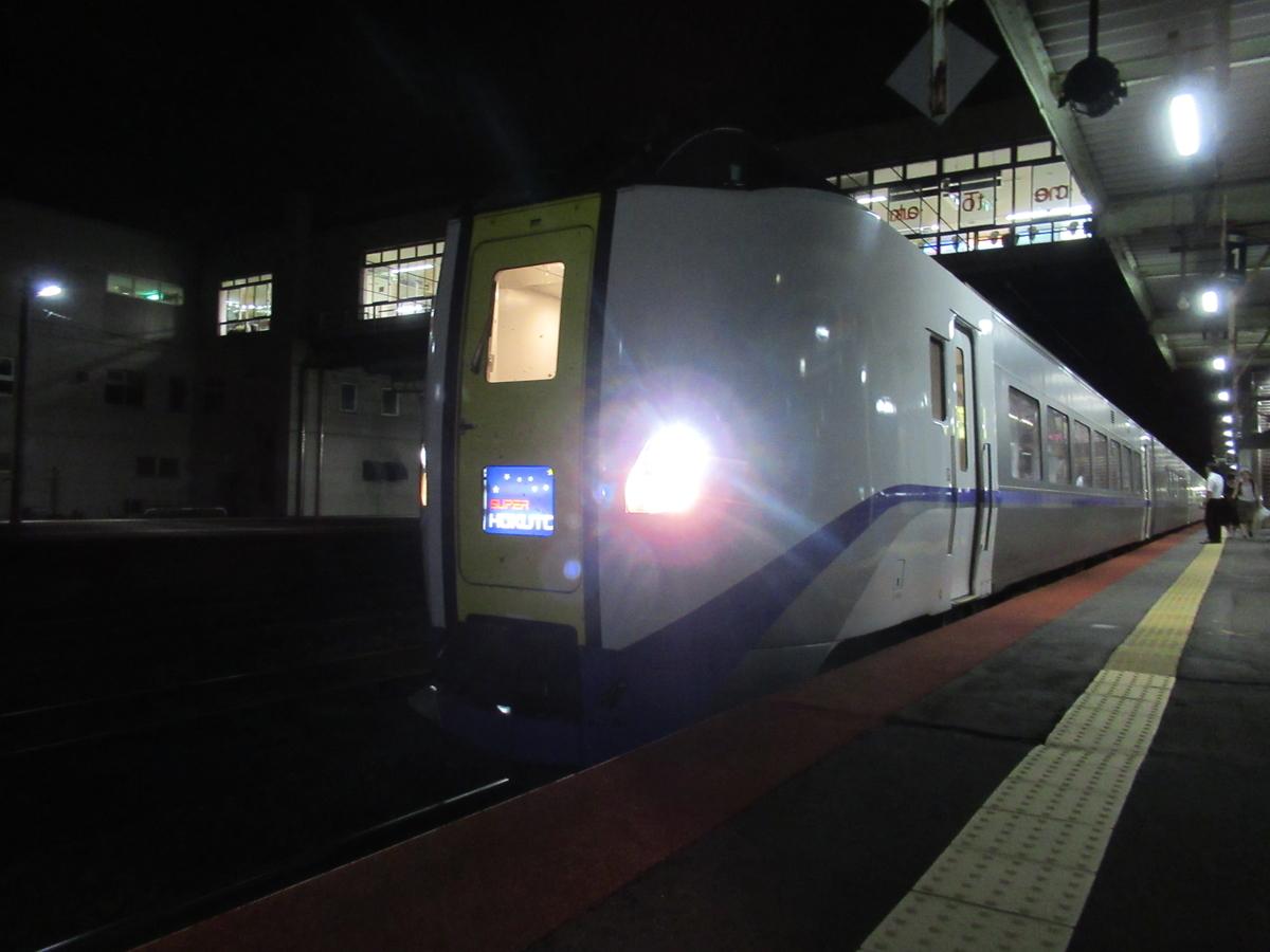 f:id:watakawa:20200516153507j:plain