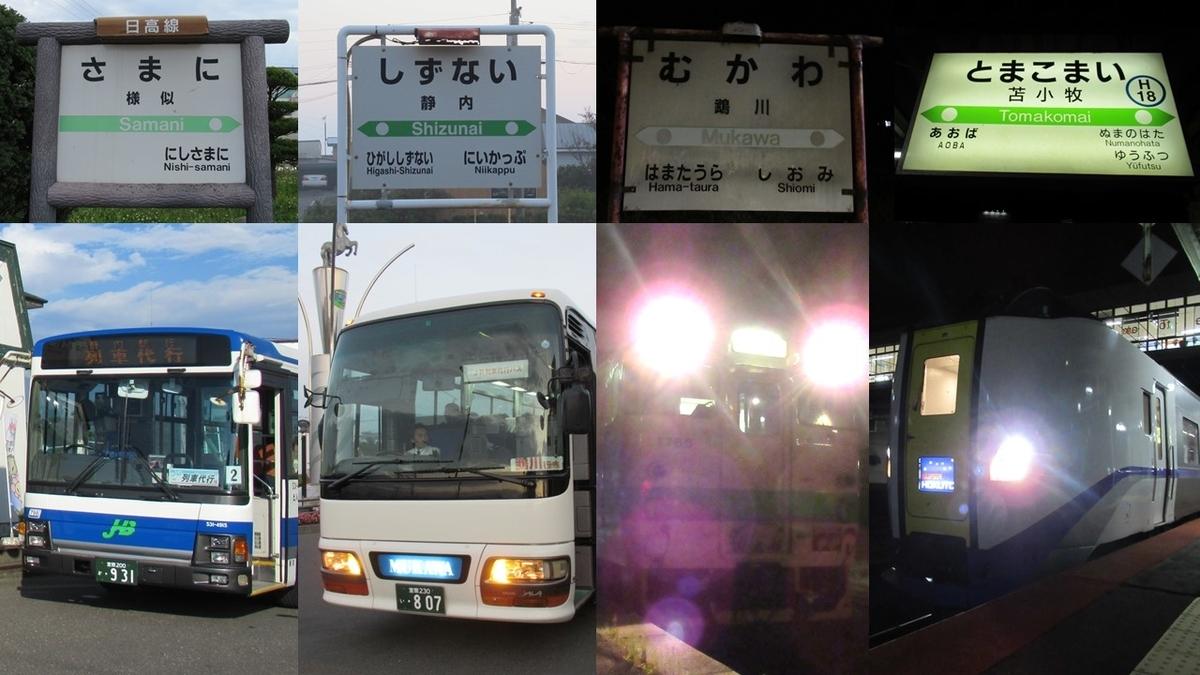 f:id:watakawa:20200516164409j:plain