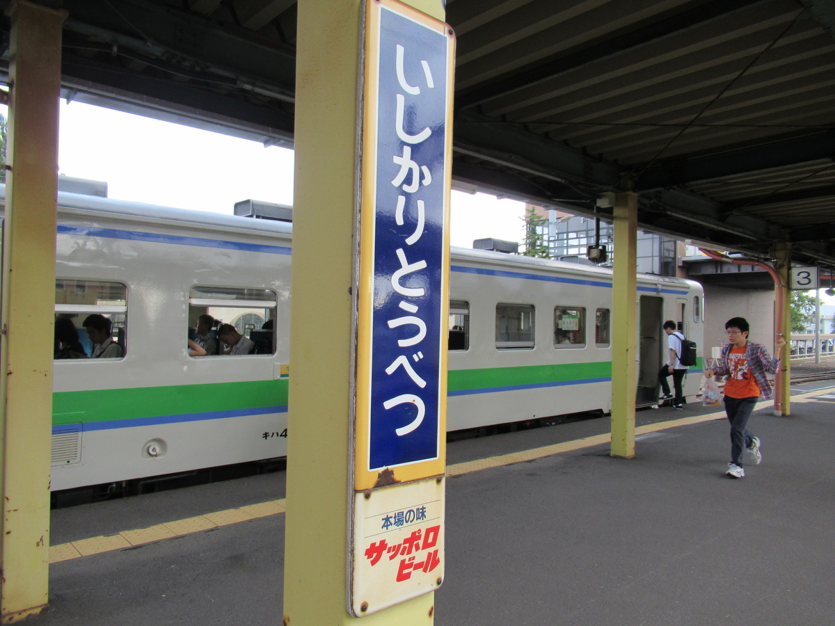 f:id:watakawa:20200517125723j:plain