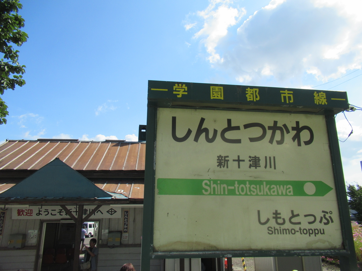 f:id:watakawa:20200517154853j:plain