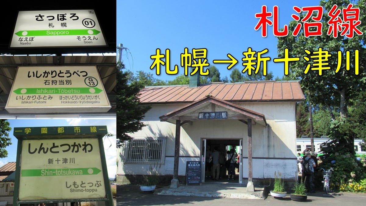 f:id:watakawa:20200517163208j:plain