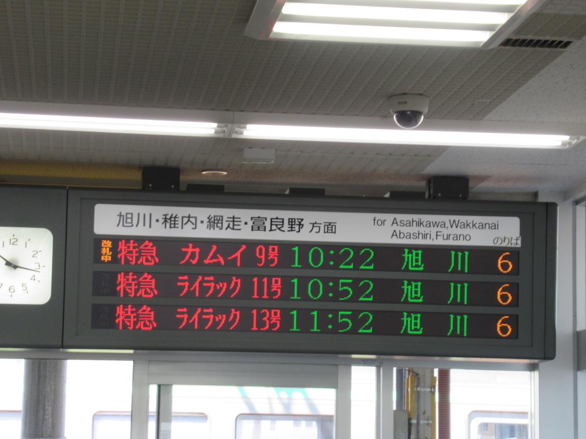 f:id:watakawa:20200518081402j:plain