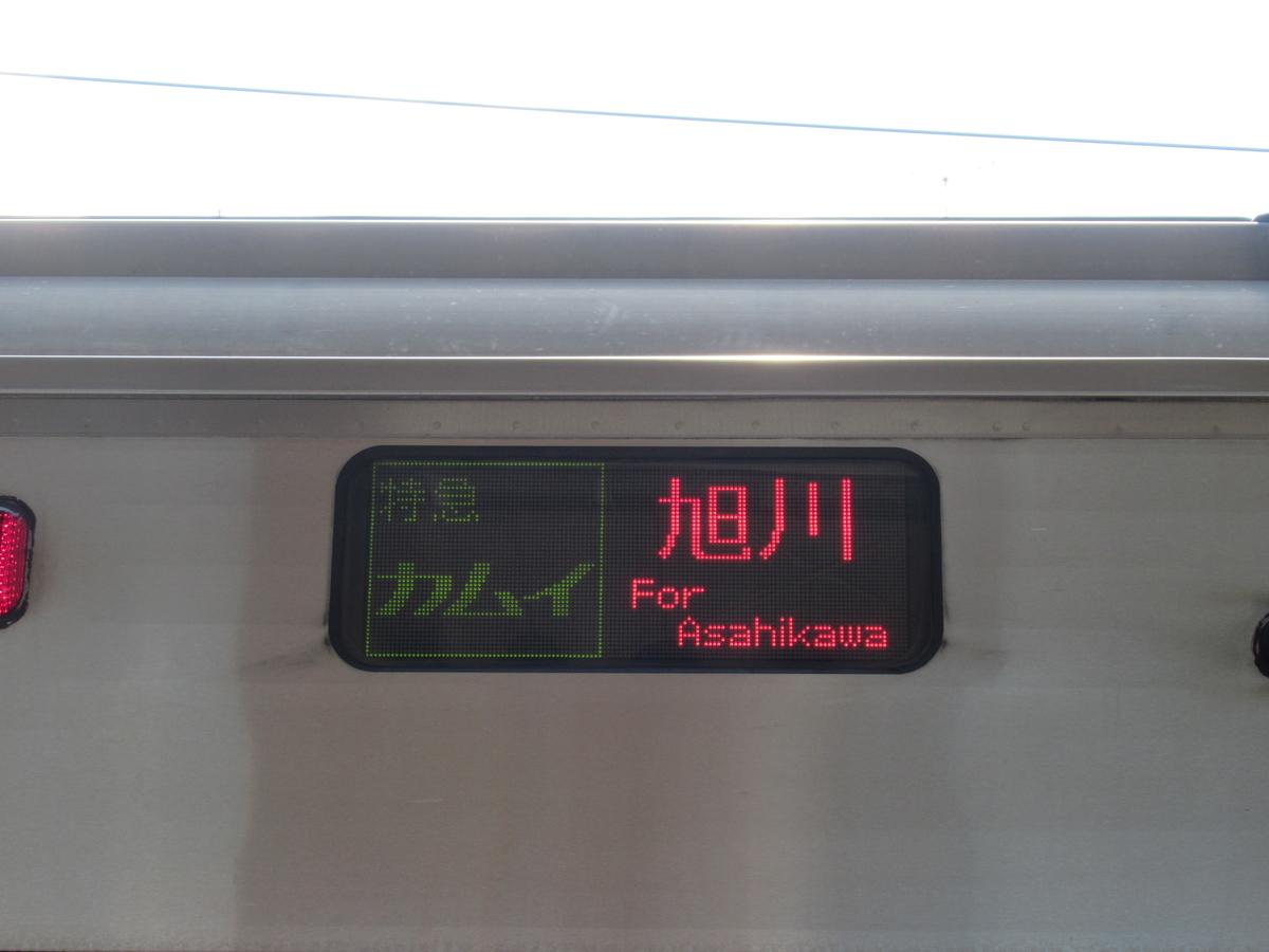 f:id:watakawa:20200518085207j:plain