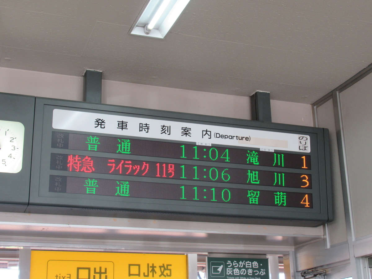 f:id:watakawa:20200518095001j:plain