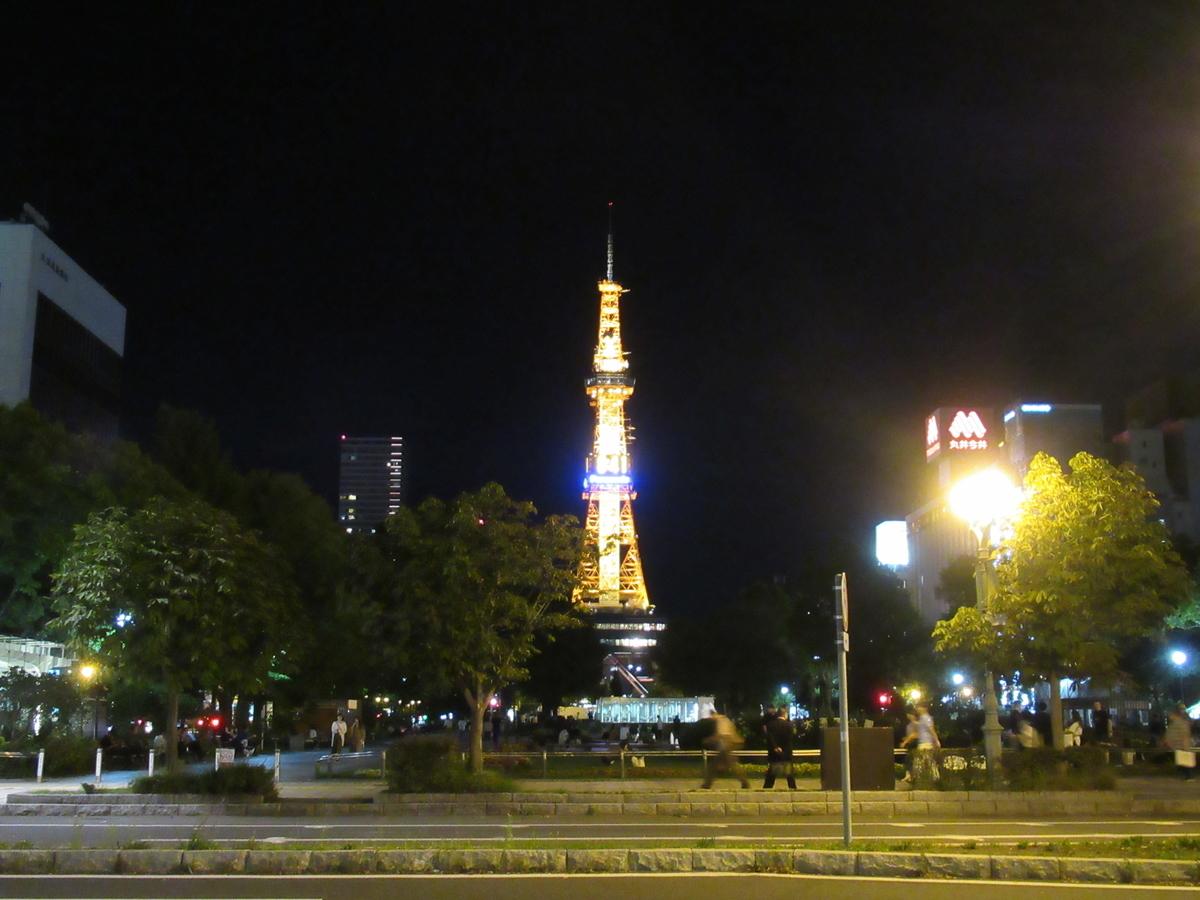 f:id:watakawa:20200519151943j:plain